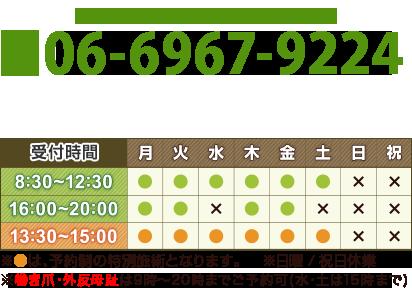 お問い合わせください!TEL:0669679224