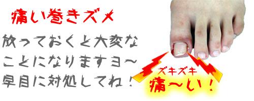 http://www.nail-olive.yokohama/